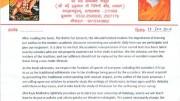 ABAP Endorsement Letter