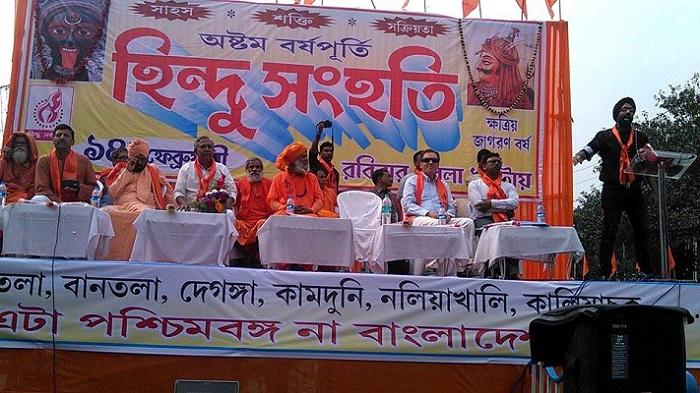 Hindu Samhati Speakers