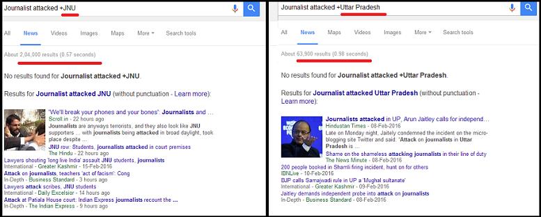 JNU_Journalism_Bias