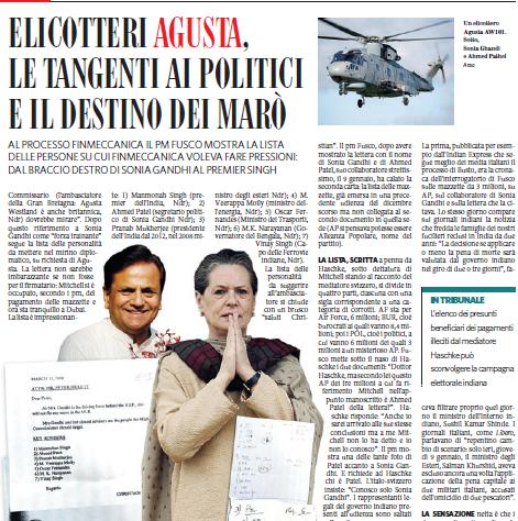 Augusta Westland Italian media clippng