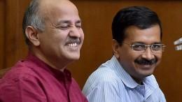 AAP Ad AAP Implodes Delhi CM Arvind Kejriwal