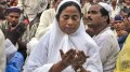 Muslims in West Bengal dominate