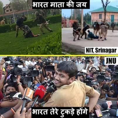 NIT Srinagar vs JNU