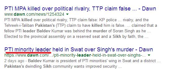 Sikh politician murder Pak Paper