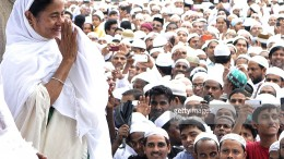 Mamta Takes Oath In Name of Allah TMC Islamization Uttar Dinajpur