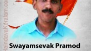 Pramod killed in Marxist Violence