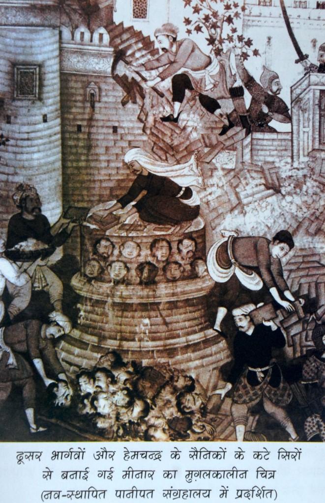 Rana Pratap; Tower of Skulls By Akbar