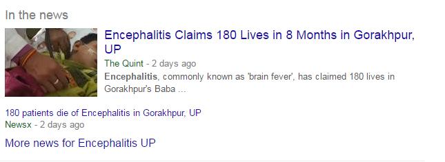 Encephalitis_News