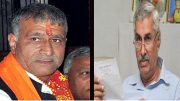 RSS & BJP Leaders Attacked