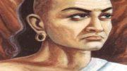 Acharya Chanakya - Hindu Economics