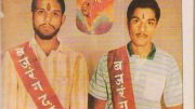 Ayodhya Kothari Brothers