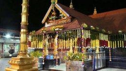 Sabarimala SC is Bullying Hindus शबरीमलय मंदिर