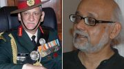 Partha Chatterjee abuses General Rawat