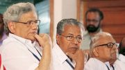 Pinarayi Vijayan with other CPM leaders