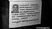 Sruthi Love Jihad victim