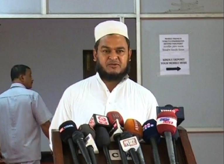 Muslim MLA
