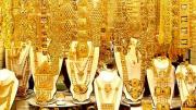 Golden Opportunity