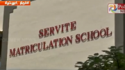 Servite Demonised Hindu Students ઉત્સવોની