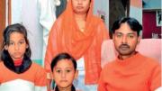 Gulchaman Sherwani Patriotic Muslim