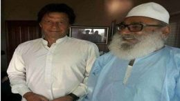 Radical Sufi preacher with Imran Khan