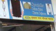 Gautam Nagar