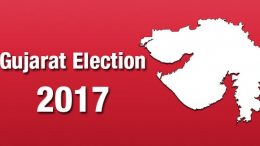 Gujarat Election Results