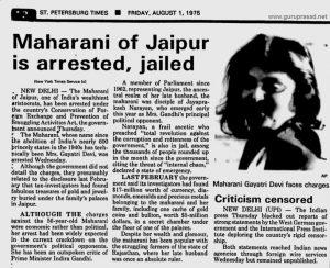maharani_arrested_Emergency