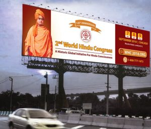 World_Hindu_Congress