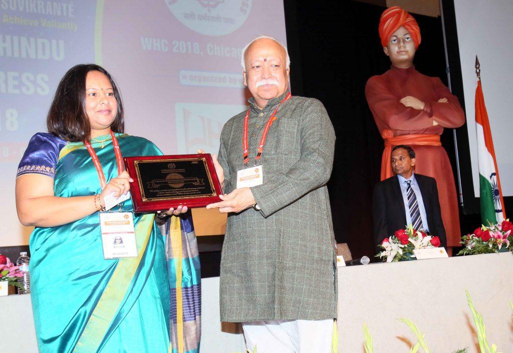 WHC_BAPS_Swaminarayan_World_Hindu_Congress