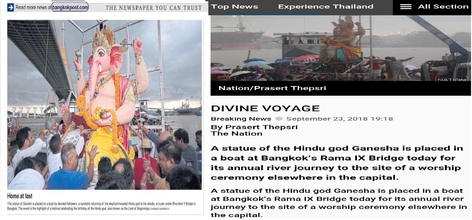 Ganesha-Festival-media-Bangkok-VHP