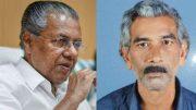 Ayyappa Devotee chandran Unnithan dies in CPM stone-pelters