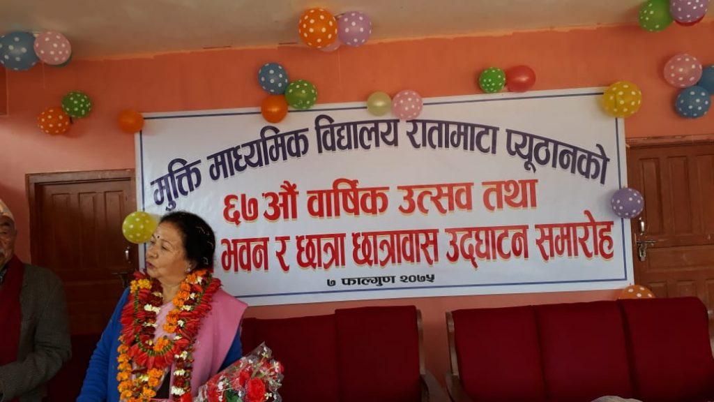 India-Nepal-Bharat