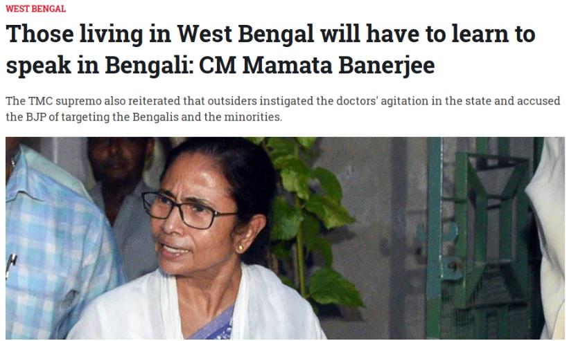 bangladesh-west-bengal